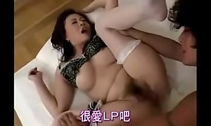 Japanese mature whats her name?
