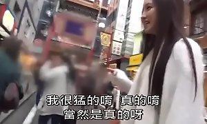 Erika Momotani –_ But for the fact that of Chap-fallen Japanese Girl
