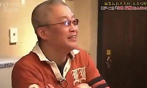 Ugly Porn Chinese actor