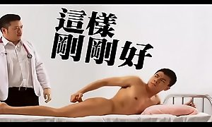 Chinese guy has crazy stuff pulled out his pest